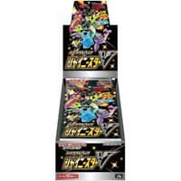 Pokemon Japanese S4a High Class Shiny Star V Booster Box - IN HAND - FAST SHIP