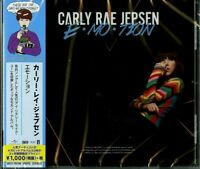 CARLY RAE JEPSEN-EMOTION-JAPAN CD BONUS TRACK Album Rock Heavy Metal POP