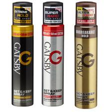 Gatsby Set and Keep Hair Spray Super Hard + Extreme Hold + Ultra Hard 250ml x 3