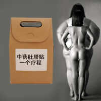 40Pcs Weight Loss Slimming Patches Cellulite Fat Burn Detox Slim Belly Leg Arm