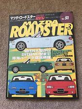 Mazda MX5 NA6 NA8 Hyper las revisiones revista Vol 51 JDM