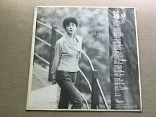 "王菲 Faye Wong 王靖雯 藉口 Hong Kong Mega Rare White Label 12"" 45RPM Promo Vinyl Single"