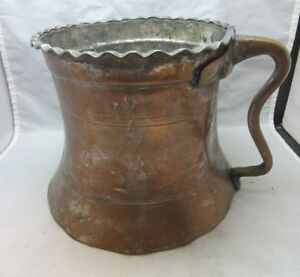 Vintage 19th C. Islamic Copper plated tin Chamber pot