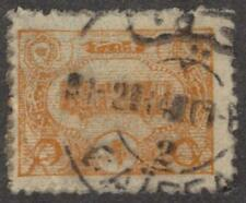 "PALESTINE 1921 ""CAIFFA2"" COLES & WALKER TYPE 58 ON"