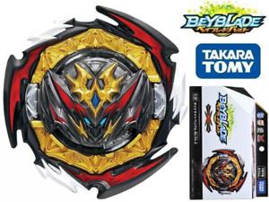 Takara Tomy B-180 Dynamite Belial Beyblade Burst DB GENUINE - USA Seller