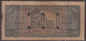 "1926/04/11 1000 DRACHMAS NOTE PRINTED BY A.B.C. DOUBLE CACHET ""KALAVRYTA"""
