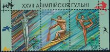 2000 Belarus  Olympic Games Sports Various forms of release