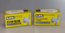 2 x Vergrößerungslampr LPL Opallampe 100 Volt / 100 Watt (für LPL 7700+7900)