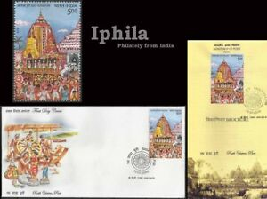 Jagannath Temple Puri God Krishna UNESCO Hinduism architecture India FDC Folder