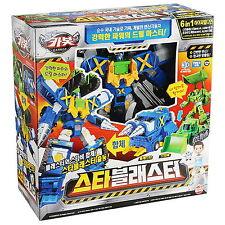 HELLO CARBOT STARBLASTER Transformer Copolymer Robot Car STAR BLASTER Korean Toy
