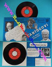 LP 45 7'' RICCARDO CANEPA Cantogovi Dui cheu s'incontrian RINA GOVI no cd mc vhs