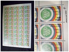 Italia repubblica 1990 600 L - N° 1942 foglio intero catalogo Sassone 2