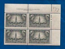 Canada 1948 Responsible Government ? postage stamp corner block MNH