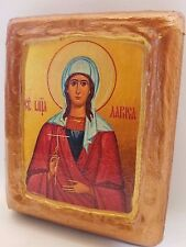 Saint Larisa Larissa Icon