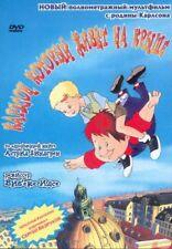 DVD PAL  (KARLSSON ON THE ROOF) DVD PAL LANGUAGE :SWEDISH,RUSSIAN