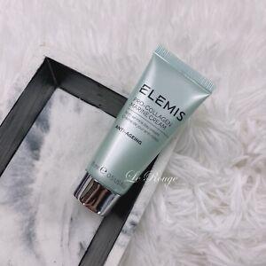 Elemis Pro-Collagen Marine Cream Deluxe Travel Size .5oz/15mL