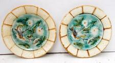 Pair of Vintage Antique French Majolica Floral, Birds & Foliage Plates