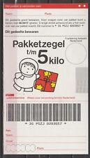 Pakketzegel GD 5a  5 kg emissie 1995 Dick Bruna - Euromast*ZEER LASTIG MATERIAAL