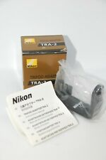 Nikon TRA-2 Tripod Adapter for Action Series EX ACULON A211 Binoculars #7650