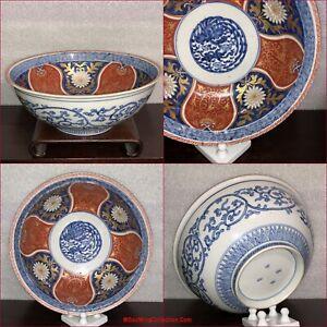 Antique Japanese Edo Period Hizen Arita Imari Porcelain Bowl Fuki Chosun Mark