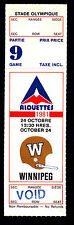 Montreal Alouettes vs Winnipeg Blue Bombers October 24 1981 Unissued Void Ticket