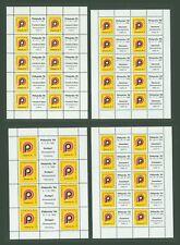Block H23 Special sheet 1981-1984 Germany Philately (Set of 4 pcs)