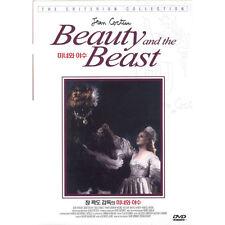 La Belle Et La Bete, Beauty And The Beast,1946 (DVD,All,Sealed,New)Jean Cocteau