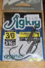Owner Jig Rig Hooks 3/0 3/16 oz w/ Tungsten sinker