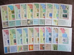 Japan Stamp Memorial cover Oku-no-Hosomichi Lottery Souvenir Sheet 20 Cover 1989