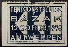 JUDAICA? BELGIUM OLD RARE MINT STAMP 1938 TENTOONSTELLING BAZAR ANTWERPEN