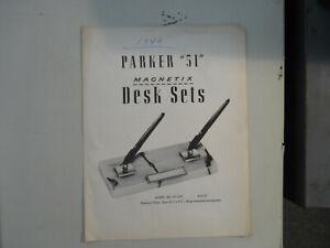 Parker Vintage l949 Desk Set Catalog for 51 desk sets--black and white--4 pages
