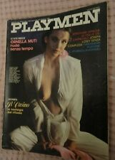 PLAYMEN    ITALIEN 4/1980    ORNELLA MUTI  very HOT