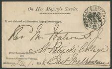 """Victoria - Frank Stamps: """"""""CHIEF SECRETARY"""""""" [Die 5] printed in black"""