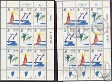 ISRAEL 1991 SEA OF GALILEE SHEET MNH+W/1st DAY P/M