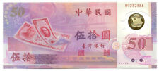 China Republic Taiwan Bank Commemorative 50 Yuan 1999 UNC Polymer Plastic #1990