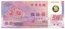 China Republic Taiwan Bank Commemorative 50 Yuan 1999 UNC Polymer Plastic #1990