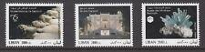 LEBANON- LIBAN MNH - NEW 2017 MUSEUMS: NATIONAL, SURSOCK, MINERALS SET OF 3