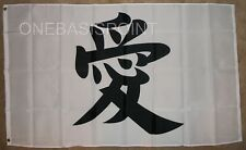 3'x5' Love Chinese Characters Flag Symbol Banner Romantic Wedding Engagement 3x5