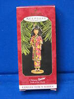 Hallmark Keepsake Ornament Chinese Barbie Dolls of the World Collector's Series