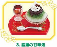 Re-Ment Miniature Sweet Japanese Hello Kitty Girl's Trip to Kyoto rement No .3