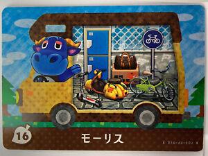 Amiibo Cards 16 Stu Morisu Animal Crossing Japanese Doubutsunomori