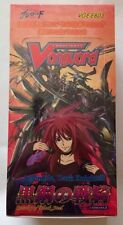 Cardfight Vanguard VGE-EB03 Cavalry of Black Steel Sealed Booster Box ENGLISH