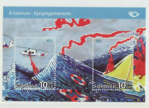 Faroe Islands 2012 MNH - The North by the Sea - Norden Joint Issue -  m/sheet