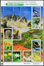 Japan 2016 Vögel Schmetterlinge Blumen Nagetier Berge Natural Monument I MNH