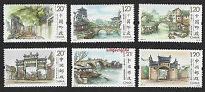 CHINA 2016-12 中國古鎮 2 stamp Ancient Town of China II Stamp