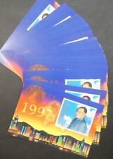 EDW1949SELL : CHINA PRC 1997 Scott #2774C. 40 Souvenir Shts. All VF MNH Cat $170