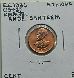 EE 1936 / 1943 Ethiopia 1 cent coin, Brilliant Uncirculated Ande Santeem Frozen
