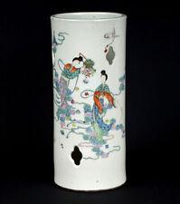 China 19. Jh. A Chinese Famille Rose Lantern Vase - Chinois Cinese Fencai - 天女散花