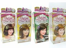 Kao liese Bubble Trendy Hair Color Dye Kit With New Color With 2016 New Color