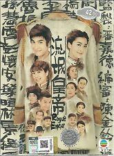 ROGUE EMPEROR - COMPLETE TVB TV SERIES DVD BOX SET ( 1-17 EPS)